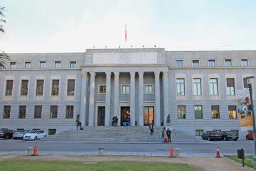 Fachada del edificio del CSIC